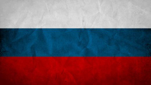 Russia Datacenter